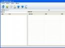 狂风邮件搜索系统V1.0