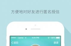 借贷app大全