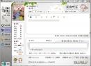 大口啃英语·又丑又高的莎拉V3.0 正式版