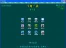 AH人事管理系统(企业HR软件)V3.83 免费版