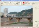 图片批量水印裁剪器V6.0 精华版