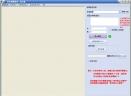 易达视频监控V32.0.6 官方最新版