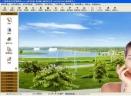 飞跃美容美发管理软件V20.1 豪华版