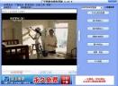 广宇网络电视机V5.60