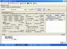 QQ战神录助手V1.2.4 绿色版