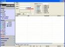 QQ万能通2014V6.2 免费版