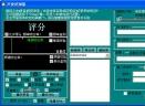 宏乐芝麻开门V5.0.8091
