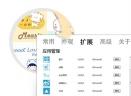必应Bing输入法V1.6.202.05 官方版