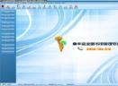 鼎丰金业图书馆管理软件V12.666