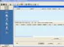 凤凰物业管理系统V1.0 共享版