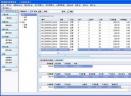 面业专家2012V4.0 正式版