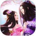 御神之梦 V1.0 苹果版