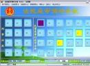 法院庭审预约系统V2011 试用版