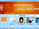 传课KKV2014.12.29.67 最新版