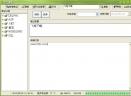 学习秘书V1.1 绿色版
