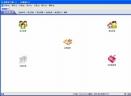 优图合同管理软件V7.0 免费版
