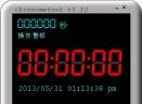ChronometaskV1.12 绿色中文版