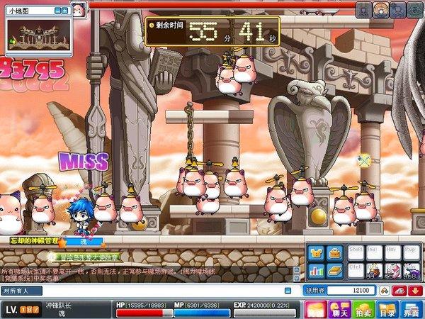 冒险岛单机版下载_冒险岛单机版单机游戏下载