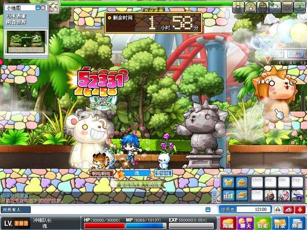 冒险岛单机版 中文版 图片预览