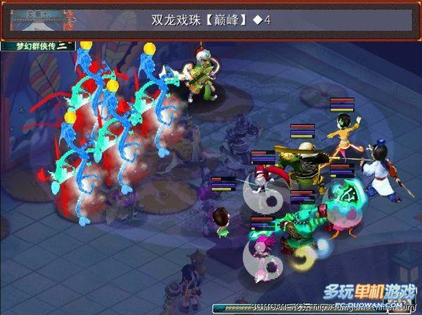 梦幻西游单机版之梦幻群侠传 中文版大图预览 梦幻西游单机版之梦幻