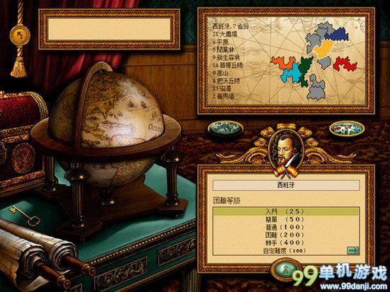 帝国主义2 中文版