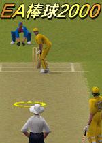 EA棒球2000 英文版
