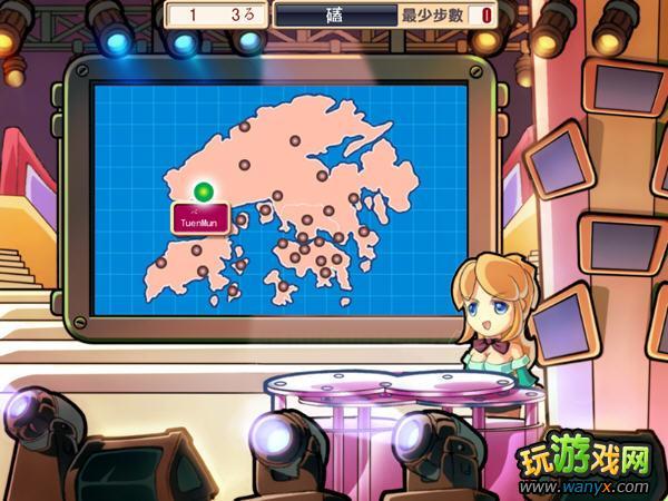 大富翁9:世界之旅3 中文版