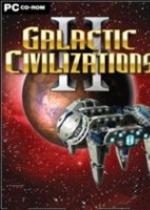 银河文明2:无限宇宙