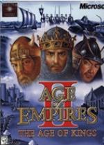 帝国时代2:帝王世纪