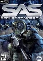 SAS反恐特战队:安全的明天