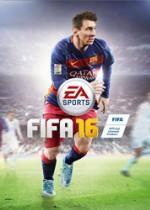 FIFA16 试玩版