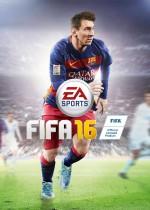 FIFA16 正式版