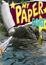 10分3D我 的纸船