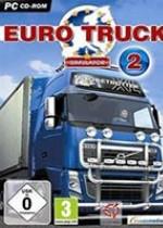 《欧洲卡车模拟2》三色车灯MOD