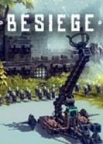 《围攻》besiege喷射器MOD