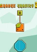 橙子物理2