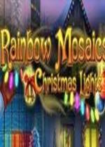 彩虹马赛克:圣诞灯光