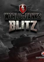 坦克闪电战 电脑版