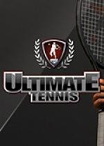 终极网球 电脑版