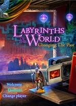 世界迷宫3:昔日回忆