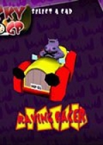动物园赛车