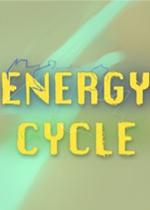 能量循�h