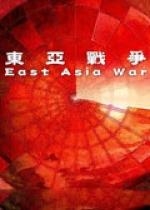 �t色警戒2:�|����� 中文版