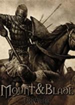 骑马与砍杀:卡拉迪亚二次分裂