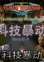 �t色警戒2科技暴�� 中文版