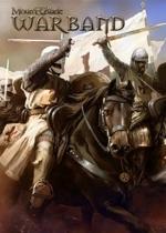 骑马与砍杀:信仰之沙