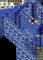 魔域帝国 Battle RealmsV1.02版八项属性修改器