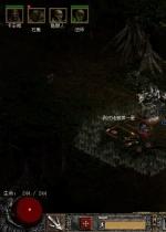 暗黑破�纳�2 Diablo IIV1.02版本11��傩孕薷钠�
