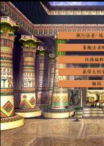 埃及�G后 Cleopatra金�X作弊器