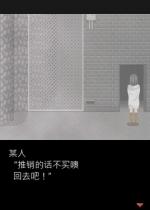 不停止的雨 中文版